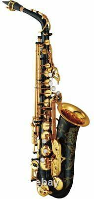 Yamaha YAS-82ZII Custom Eb Alto Saxophone